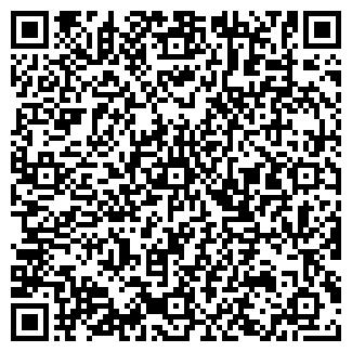 QR-код с контактной информацией организации АКВА-ДСК