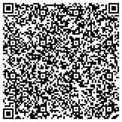 QR-код с контактной информацией организации КИРОВСКОЕ ВОДОПРОВОДНО-КАНАЛИЗАЦИОННОЕ ХОЗЯЙСТВО