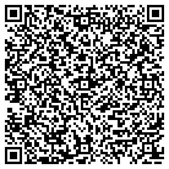 QR-код с контактной информацией организации ООО Приводная Механика