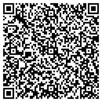 QR-код с контактной информацией организации ВЕРЕСНИКИ, ООО