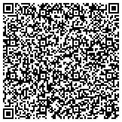 """QR-код с контактной информацией организации ООО Международная компания """"Сибирь"""""""