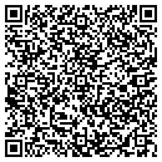 QR-код с контактной информацией организации КИРОВЭНЕРГОРЕМОНТ