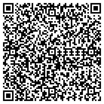QR-код с контактной информацией организации АПЕЛЬСИН ТОО