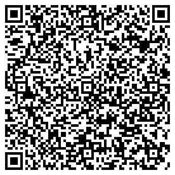 QR-код с контактной информацией организации Web Agent