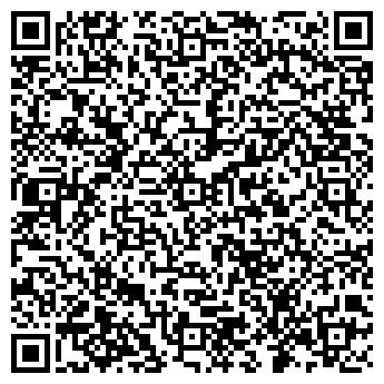 QR-код с контактной информацией организации ВСЕСПАСИТЕЛЬ
