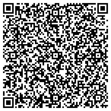 QR-код с контактной информацией организации ООО Автолюкс