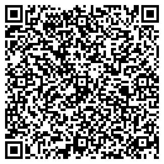 QR-код с контактной информацией организации ВЗЛЕТ