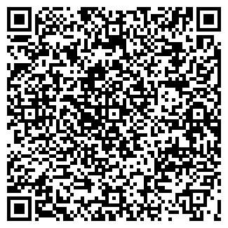 QR-код с контактной информацией организации ОРЛЯТА