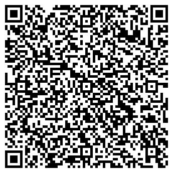 QR-код с контактной информацией организации АРКАДА ИНДАСТРИ