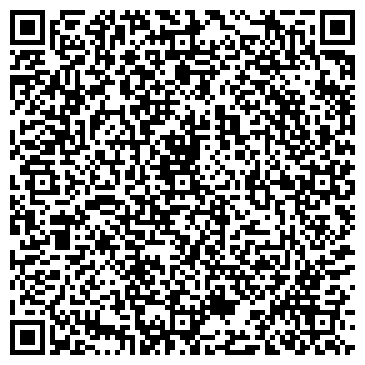 QR-код с контактной информацией организации ЭЛЕГИЯ ДЕТСКАЯ ШКОЛА ИСКУССТВ