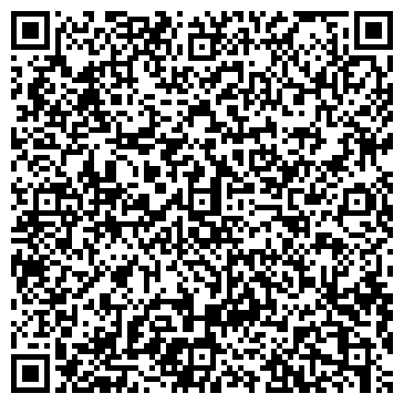 QR-код с контактной информацией организации ГУ АДМИНИСТРАЦИЯ ГАНИНСКОГО СЕЛЬСКОГО ОКРУГА