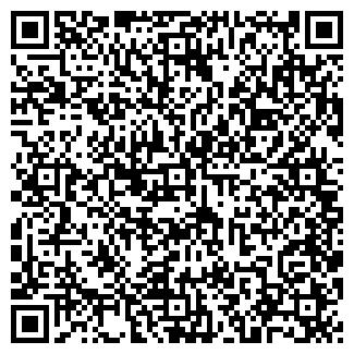 QR-код с контактной информацией организации АРКО ТОО