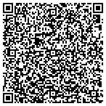 QR-код с контактной информацией организации ЗАГС АДМИНИСТРАЦИИ ЛЕНИНСКОГО РАЙОНА