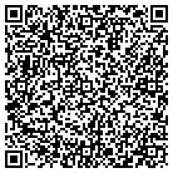 QR-код с контактной информацией организации АРМАН БОУЛИНГ-ЦЕНТР ТОО
