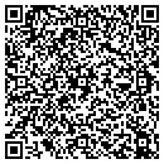 QR-код с контактной информацией организации ОВИР