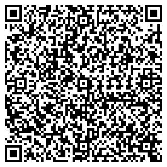 QR-код с контактной информацией организации АРТ ДИЗАЙН ТОО