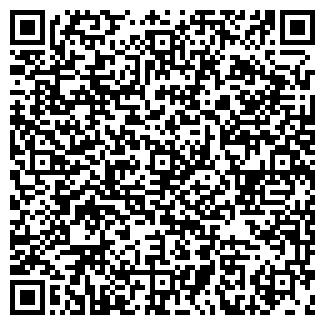 QR-код с контактной информацией организации ЛИНЕЙНЫЙ ОВД НА ТРАНСПОРТЕ