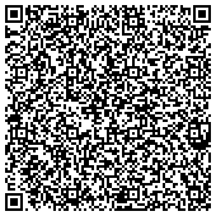 QR-код с контактной информацией организации ГОРОДСКОЙ ОТДЕЛ СЛУЖБА СУДЕБНЫХ ПРИСТАВОВ УПРАВЛЕНИЯ МИНИСТЕРСТВА ЮСТИЦИИ РФ ПО ОБЛАСТИ
