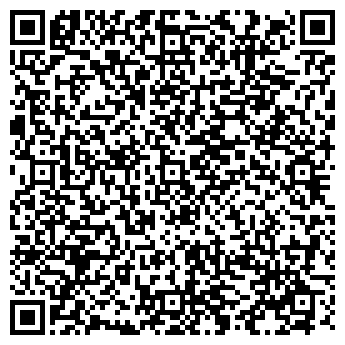 QR-код с контактной информацией организации АЛИТИЯ ТУРС