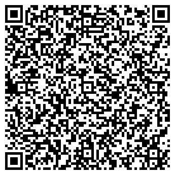 QR-код с контактной информацией организации АТЛАНТИС ТОО