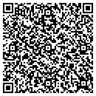 QR-код с контактной информацией организации № 6 ДОУ
