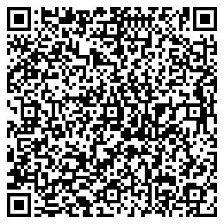 QR-код с контактной информацией организации № 7 ДОУ