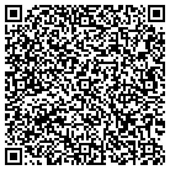 QR-код с контактной информацией организации № 13 ДЕТСКИЙ САД СКАЗОЧНИК