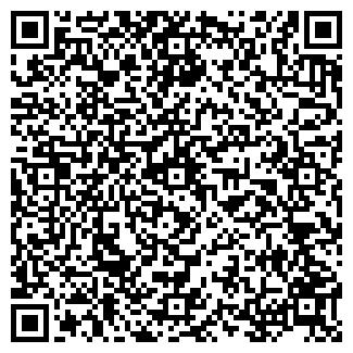 QR-код с контактной информацией организации № 15 ДОУ