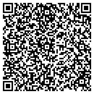 QR-код с контактной информацией организации № 19 ДОУ