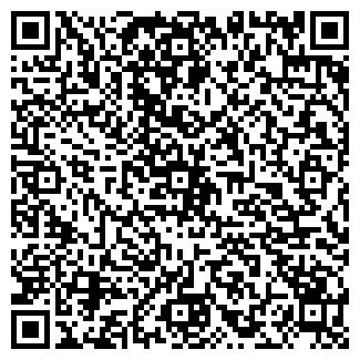 QR-код с контактной информацией организации № 26 ДОУ