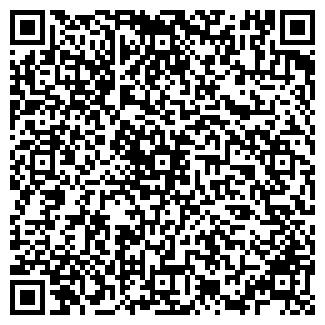 QR-код с контактной информацией организации № 28 ДОУ