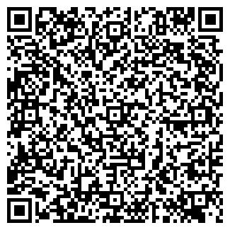 QR-код с контактной информацией организации № 29 ДОУ