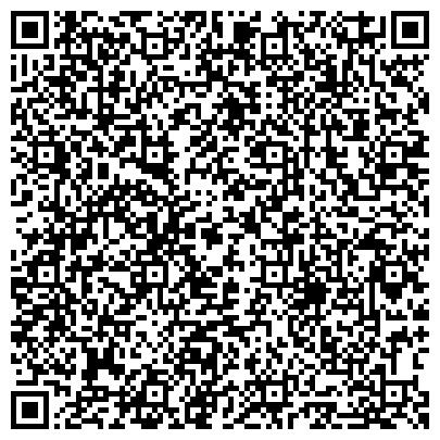 QR-код с контактной информацией организации № 43 ДОУ С ПРИОРИТЕТНЫМ НАПРАВЛЕНИЕМ ХУДОЖЕСТВЕННО-ЭСТЕТИЧЕСКОГО РАЗВИТИЯ