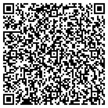 QR-код с контактной информацией организации № 46 ДЕТСКИЙ САД СОСЕНКА