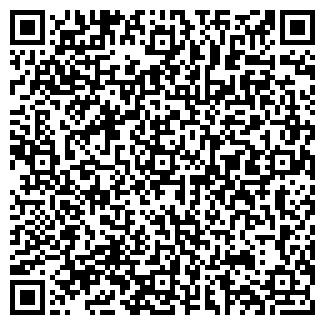 QR-код с контактной информацией организации № 48 ДОУ