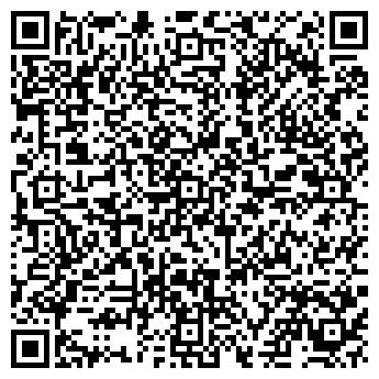 QR-код с контактной информацией организации № 52 ЦВЕТИК-СЕМИЦВЕТИК ДОУ
