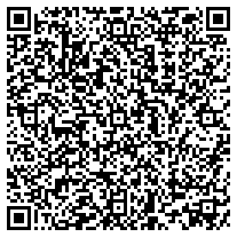QR-код с контактной информацией организации № 55 ДЕТСКИЙ САД СКАЗКА