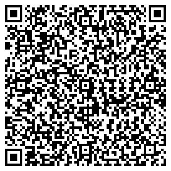 QR-код с контактной информацией организации АЯКС НПО ТОО