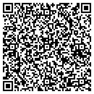 QR-код с контактной информацией организации № 58 ДОУ