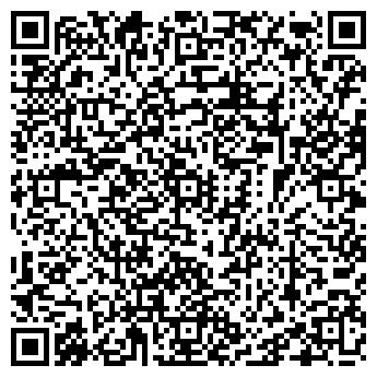 QR-код с контактной информацией организации № 61 ЗОЛОТАЯ РЫБКА ДОУ