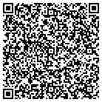 QR-код с контактной информацией организации № 66 ДЕТСКИЙ САД ПОЛЯНКА