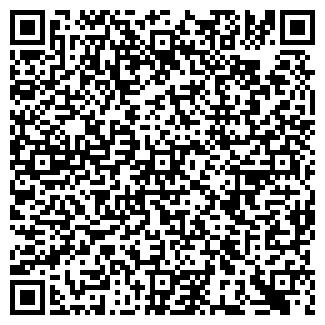 QR-код с контактной информацией организации № 68 ДОУ