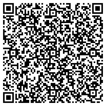 QR-код с контактной информацией организации № 74 ДЕТСКИЙ САД ВЯТУШКА