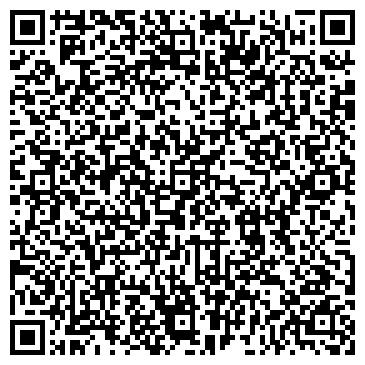 QR-код с контактной информацией организации А.С.А. АРХИТЕКТУРНАЯ СТУДИЯ