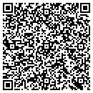 QR-код с контактной информацией организации № 84 ДОУ