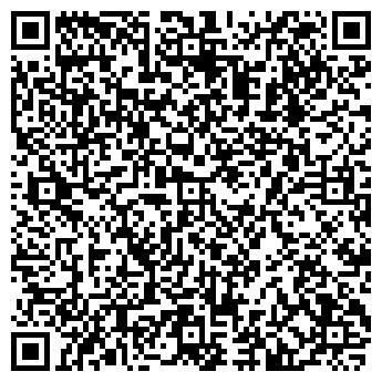 QR-код с контактной информацией организации № 85 ДЕТСКИЙ САД ПОЧЕМУЧКА