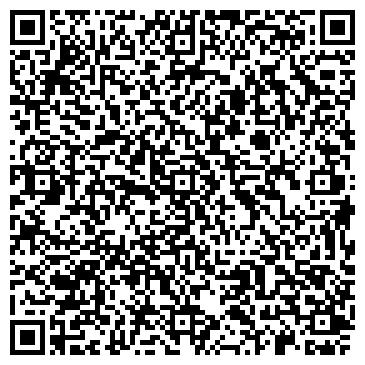 QR-код с контактной информацией организации № 90 ВАЛЬДОРФСКАЯ ИНИЦИАТИВА ДОУ