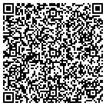 QR-код с контактной информацией организации № 91 ДЕТСКИЙ САД БОРОВИЧОК