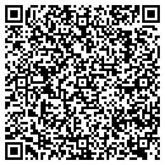QR-код с контактной информацией организации № 97 ДОУ