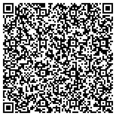 QR-код с контактной информацией организации № 107 ДЕТСКИЙ САД ЗОЛОТИНКА (ЛОГОПЕДИЧЕСКИЙ ДЕТСКИЙ САД)